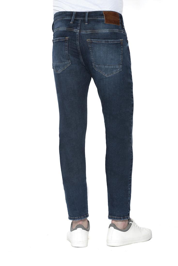 c.o.j Jeans